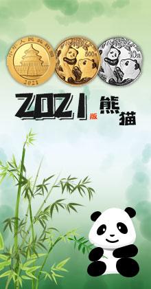 2021版熊�